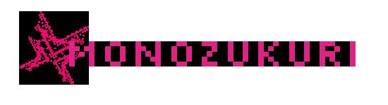 monozukuri